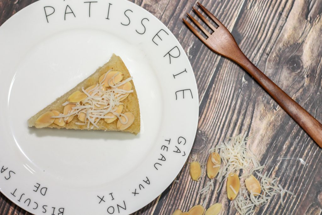Basbousa Recipe - Semolina Cake